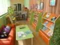 ДОО-33-Библиотека