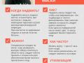 maska-3