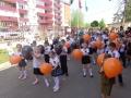танец с шарами